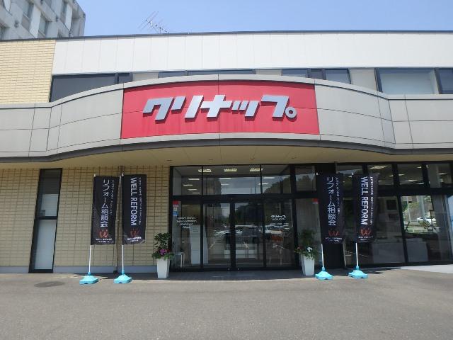 クリナップ リフォーム リフォーム相談会 イベント 横浜
