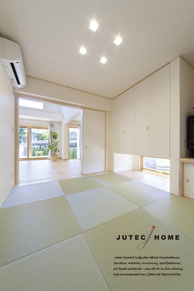 「ジューテックホーム 琉球畳」の画像検索結果
