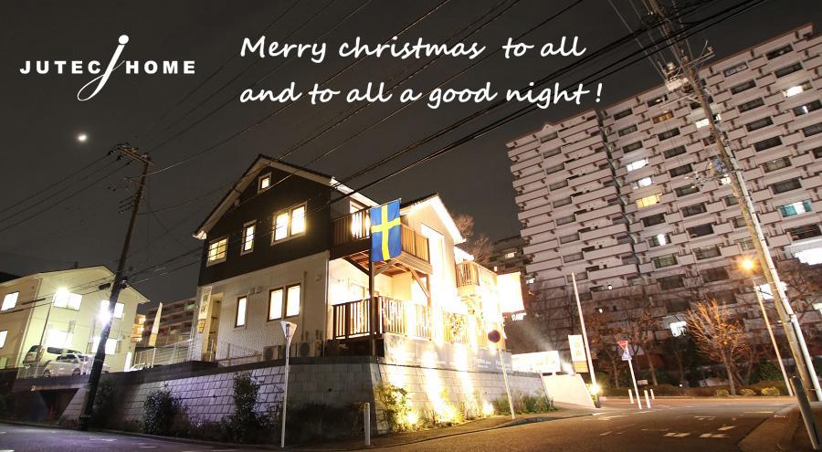 「クリスマス イルミネーション  ジューテックホーム」の画像検索結果