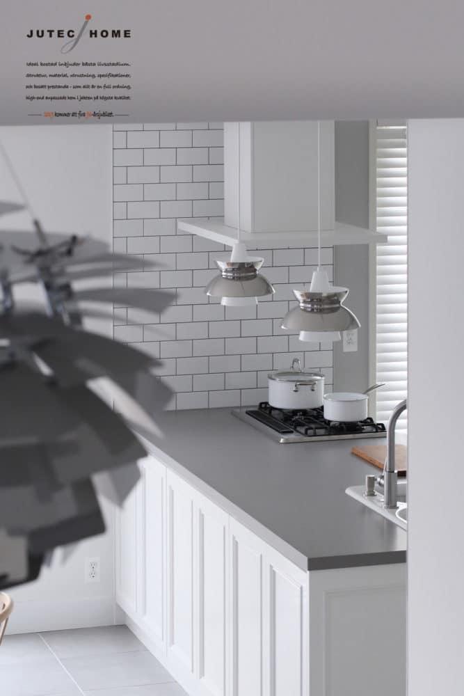 ファイル・FILE 新築・注文住宅・ジューテックホーム 北欧の家 (14) – ジューテックホーム